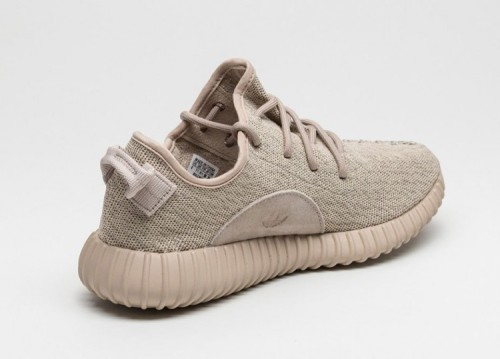 adidas-originals-oxford-tan-yeezy-350-official-3-750x538
